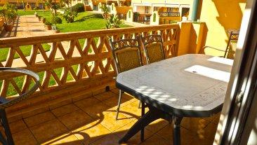 Недвижимость в Испании: Апартаменты Alta Loma